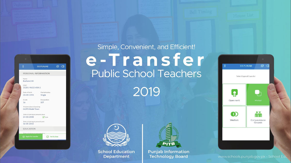 e Transfer Policy 2019: All Steps for Transfer, E Transfer Guidance, Teachers Transfers in School Education Department Punjab   Announced 16 May 2019