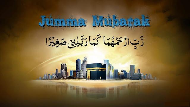 jumma mubarak status 2018