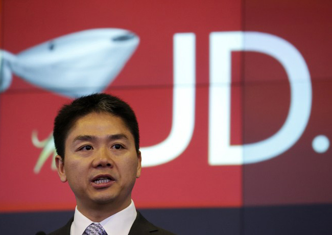 Tinuku Alphabet invested $550 million in JD.com