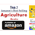 Amazon Best Seller-Agricultural Books 2017