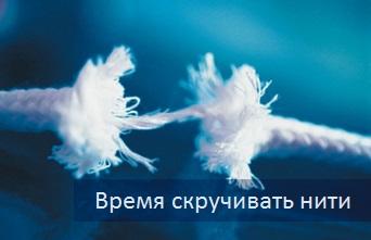 сплоченная команда10042016
