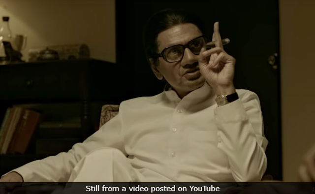 """Thackeray Box Office Collection Day 3, Nawazuddin Siddiqui, BalaSaheb Thackeray, Thackeray Superhit, Thackeray Collection, Thackeray, Nawazuddin Siddiqui, Thackeray Box Office Collection Day 3, Nawazuddin Siddiqui, Balasaheb Thackeray, Thackeray Collection"""