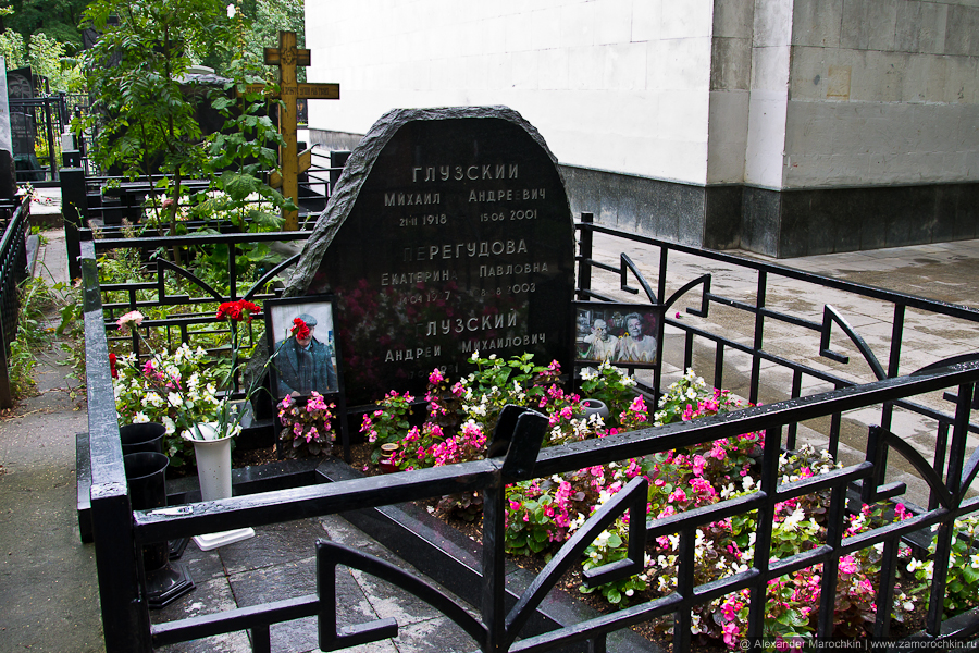 Могила актёра Михаила Глузского на Ваганьковском кладбище