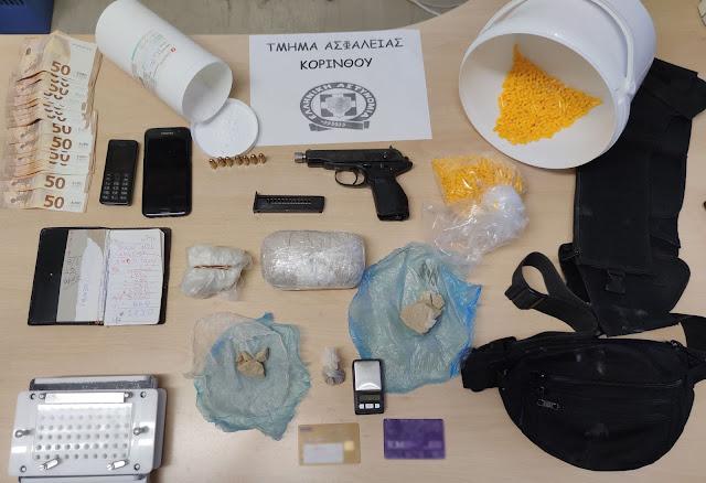 Συνελήφθησαν δύο άτομα για διακίνηση ναρκωτικών ουσιών σε περιοχές της Κορινθίας και της Αττικής