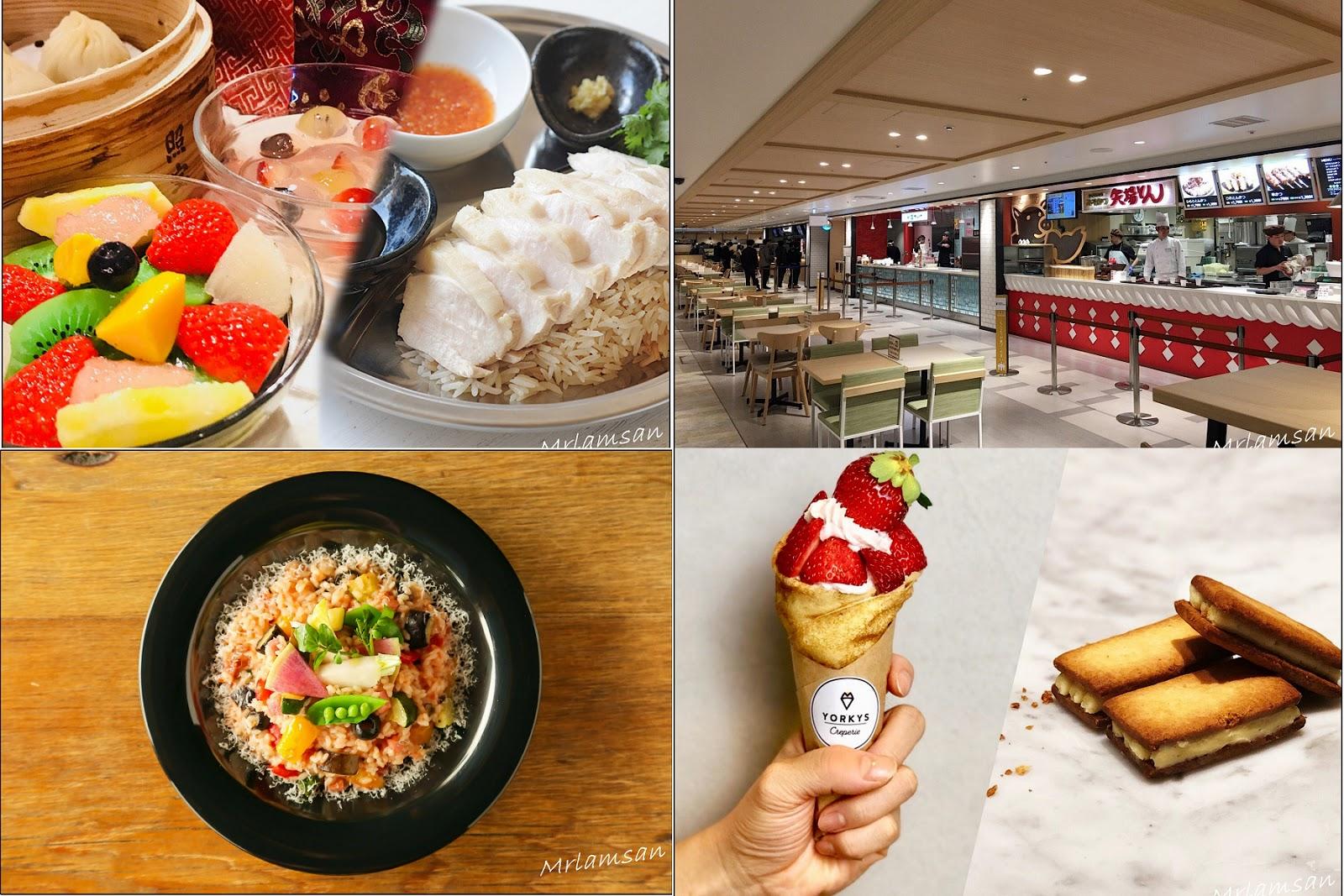 大阪梅田阪急三番街 超大型Umeda Food Hall重新開幕 豪裝5大美食區   林公子遊誌   旅遊嘆世界 - fanpiece