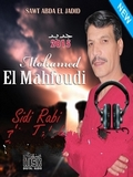 Mohamed El Mahfoudi-Sidi Rabi Nta Tchofe 2015