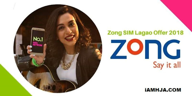 Zong sim lagao offer,Zong sim lagao offer 2018,Zong free internet,sim lagao offer,Ufone sim lagao offer,Zong sim lagao offer 2017,sim lagao offer 2018,sim lagao offer Zong,jazz sim lagao offer,Telenor sim lagao offer,Zong new sim offer,sim lagao offer Ufone,sim lagao offer Telenor,Zong new sim offer 2018,Zong sim lagao offer 2018 code,sim lagao offer zong 2018