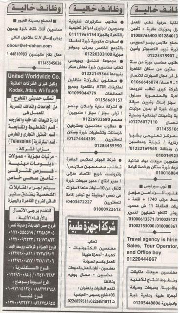81c6066f2 Mit3mr ميت غمر in Mit Ghamr, ميت غمر دقهلية - الموقع الرسمي لمدينة ...