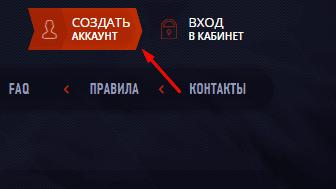 Регистрация в QvantumMine