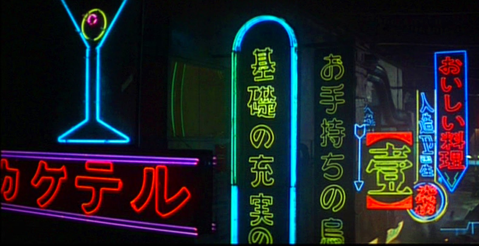 Neato Coolville NEON SIGNS OF BLADE RUNNER