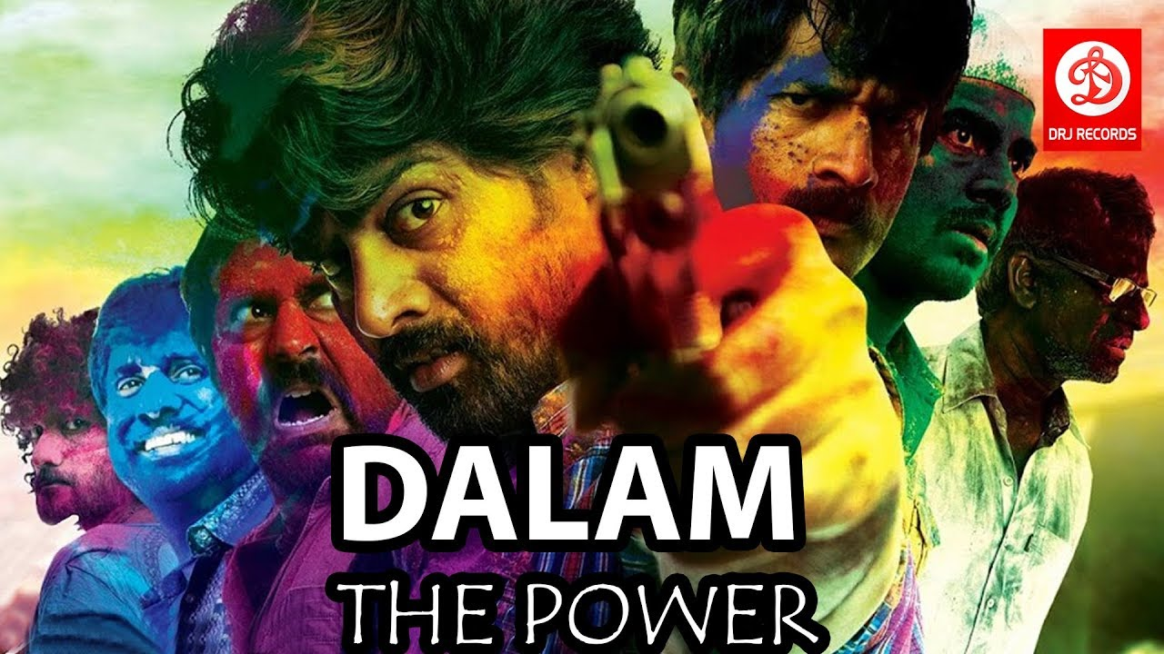 Dalam Tha Power 2018 720p Hindi Dubbed HDRip x264 900MB