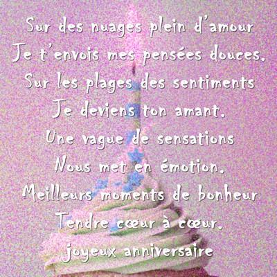 Texte D Amour Anniversaire De Rencontre
