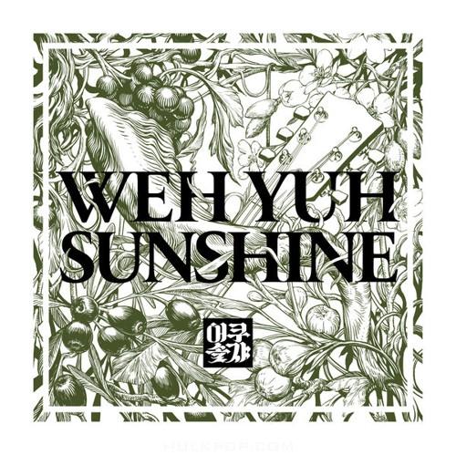 ACOUSOLJAH – Weh Yuh Sunshine – Single