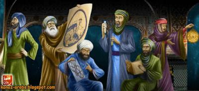 اكتشافات المسلمين و اختراعاتهم التي سُرقت منهم !!