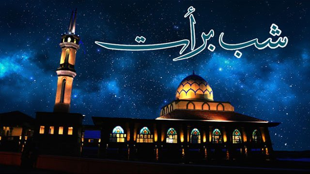 Shab e Barat Mubarak to all Virtual Universirty Students