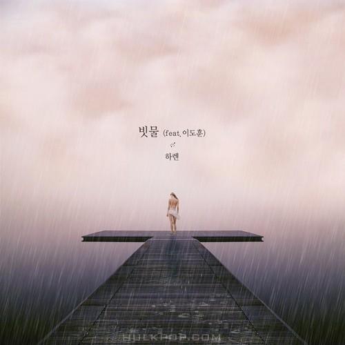 JUNGHWA – Teacher Oh Soon Nam OST Part.24