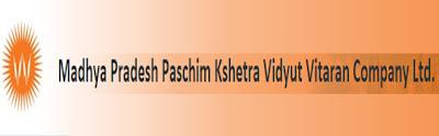 MADHYA PRADESH VIDYUT VITRAN | RECRUITMENT | 2017