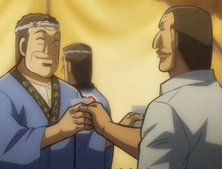 Chuukan Kanriroku Tonegawa – Episódio 15