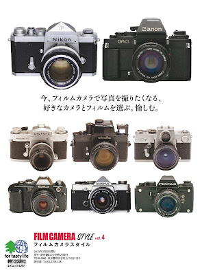FILM CAMERA STYLE (フィルムカメラスタイル) Vol.4 zip online dl and discussion
