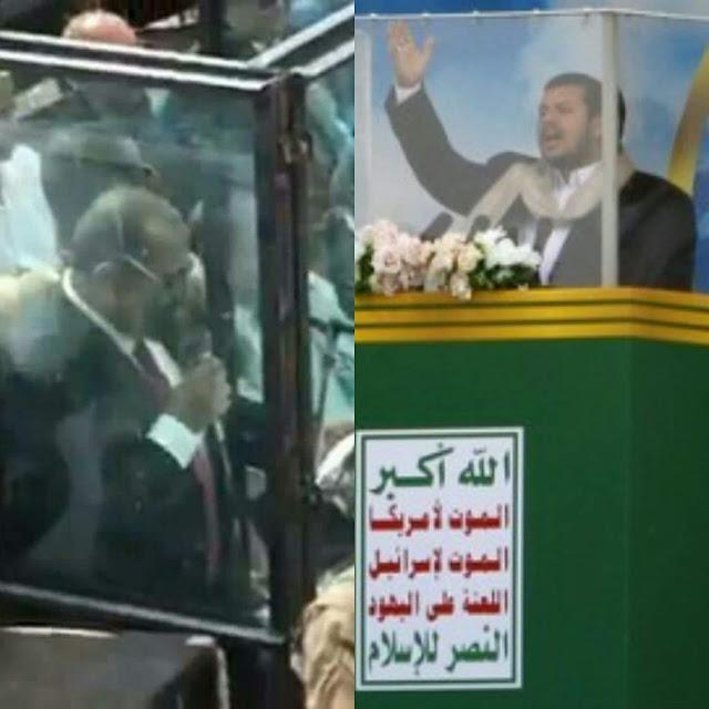 عبد الملك الحوثي يكشف اليوم رسمياً عن هوية حليفها الجديد والبديل عن قوات الحرس الجمهوري