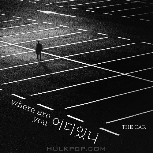 The Car – Where Are You – Single