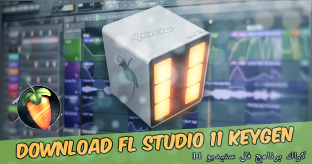 download fl studio 11 activate Regkey