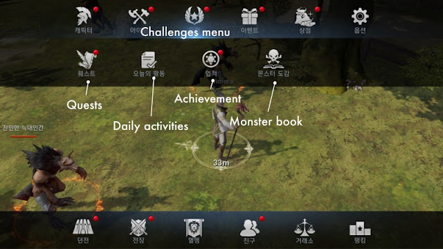 Lineage 2 Revolution KR Gameplay Guide_9