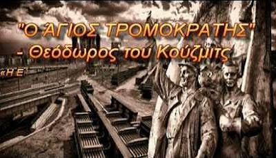 Αλέξανδρος Α' Παύλοβιτς ήταν τσάρος της Ρωσίας
