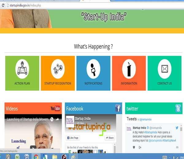 स्टार्टअप इंडिया रजिस्ट्रेशन कैसे करे startup india registration process hindi