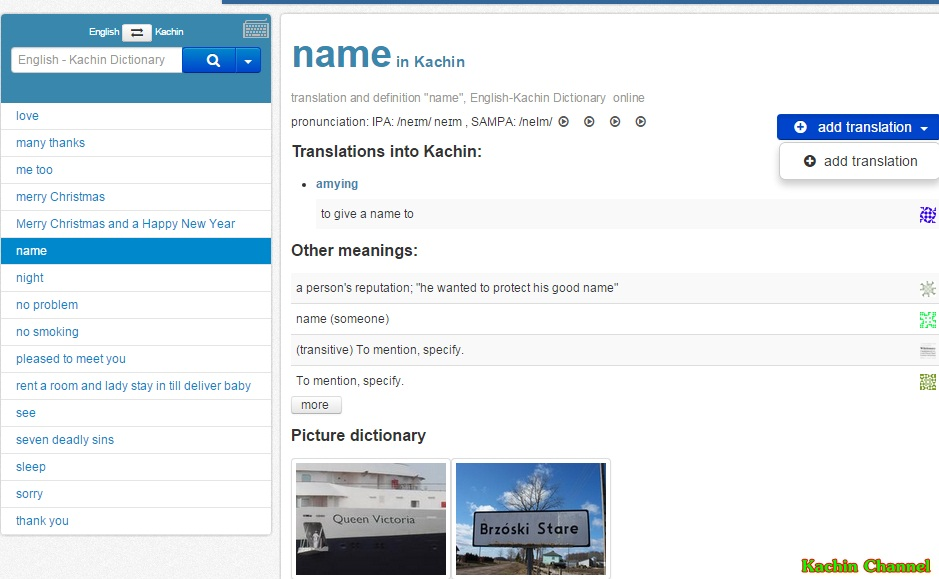 English -Kachin online Dictionary website matsun - Kachin