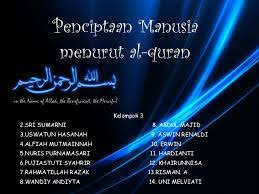 Penciptaan Manusia Menurut Al-Qur'an