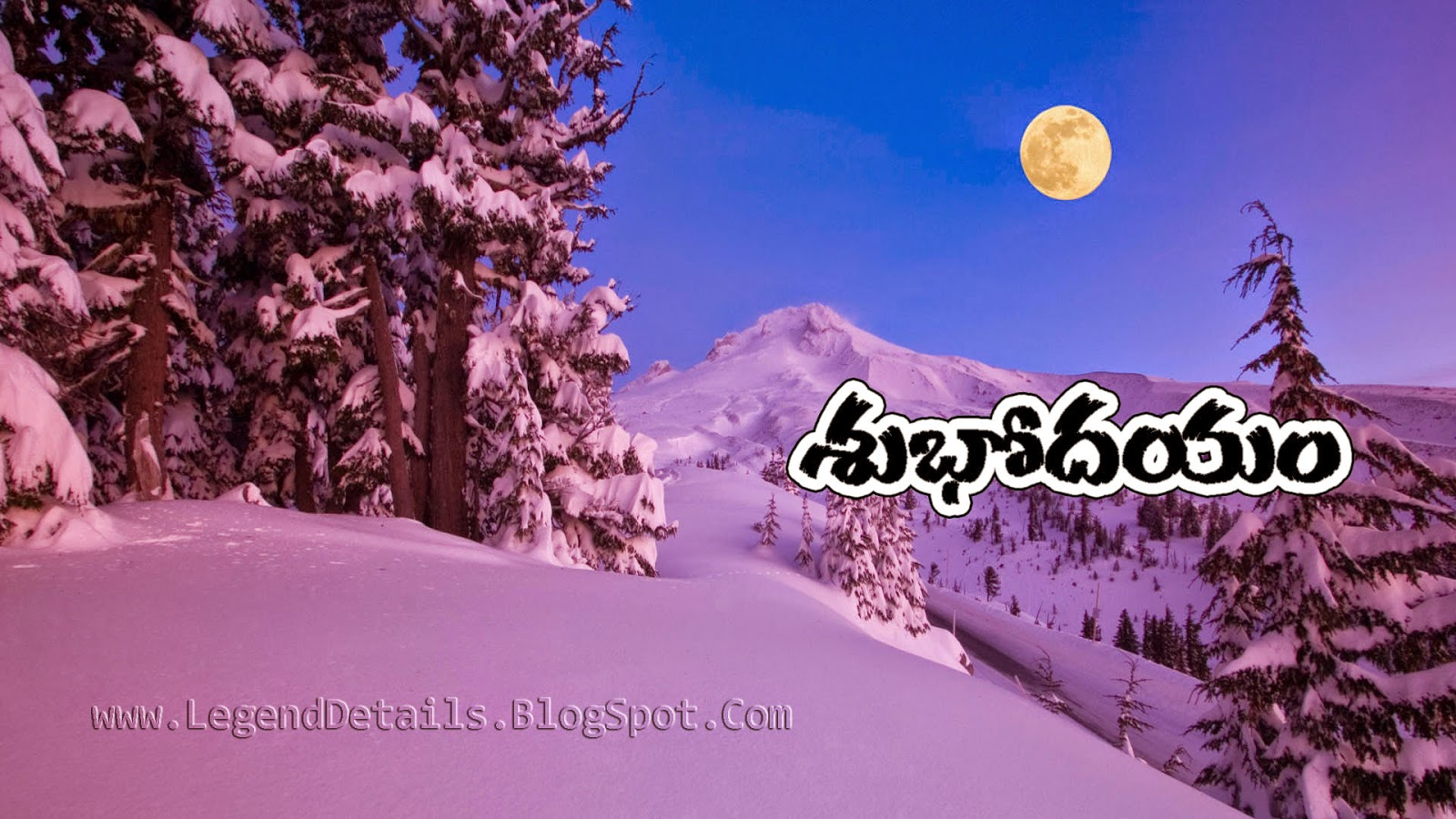 Good morning wishes in telugu hd good morning hd greeting in telugu good morning messages sms hd wallpapers quotes wap greetings kristyandbryce Gallery