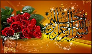 Islamic SMS status