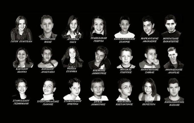 Δυστύχημα Τεμπών: 18 χρόνια από την ημέρα που πάγωσε η Ελλάδα - Στη μνήμη των 21 μαθητών του Λυκείου Μακροχωρίου
