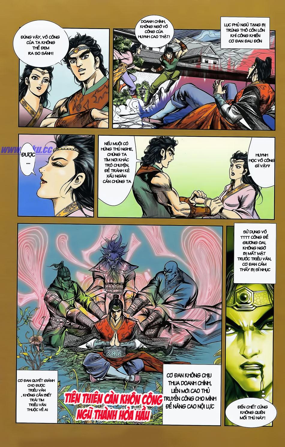Tần Vương Doanh Chính chapter 2 trang 15