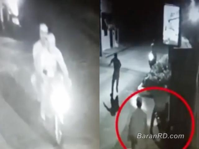 Video: Cuatro hombres asaltan a una mujer en SFM
