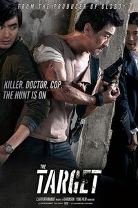 Poster The Target