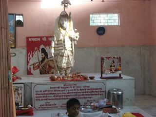 परशुराम-लक्ष्मण संवाद प्रसंग