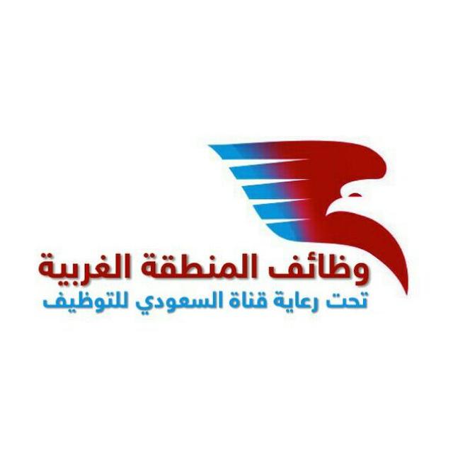 85dfa403b تعلن شركة اي هوم شركة رائدة بمجال المفروشات عن فرصة عمل في مدينة جدة (  للسيدات ) حسب الشروط التالية:- شهادة البكالوريوس في تصميم الجرافيك.