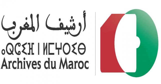 Archives-Du-Maroc