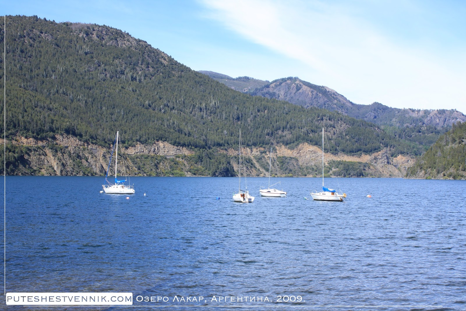 Яхты на озере Лакар