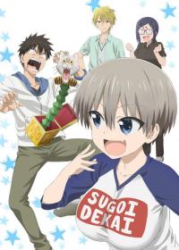 Uzaki-chan wa Asobitai