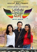 Watch Parandhu Sella Vaa (2016) DVDScr Tamil Full Movie Watch Online Free Download