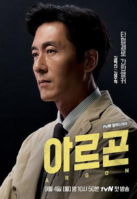 Sinopsis Drama Korea Argon Episode 1-8 (Lengkap)