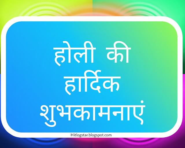 Holi Ki Images Download
