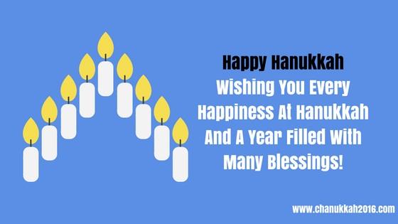 hanukkah messages happy hanukkah 2020