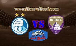 مشاهدة مباراة العين واستقلال طهران بث مباشر 12-03-2019 دوري أبطال آسيا
