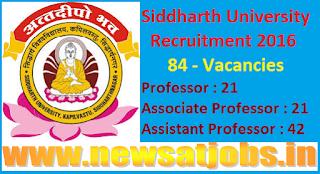 siddarth+university+recruitment+2016
