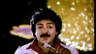Katrukenna Veli (1982) Tamil Movie