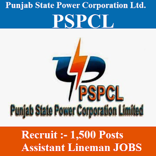 Punjab State Power Corporation Limited, PSPCL, Punjab, 10th, ITI, Lineman, Assistant Lineman, freejobalert, Sarkari Naukri, Latest Jobs, Hot Jobs, pspcl logo